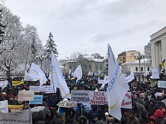 Thousands took to the streets to demand the resignation of the head of the National Anti-Corruption Bureau of Ukraine